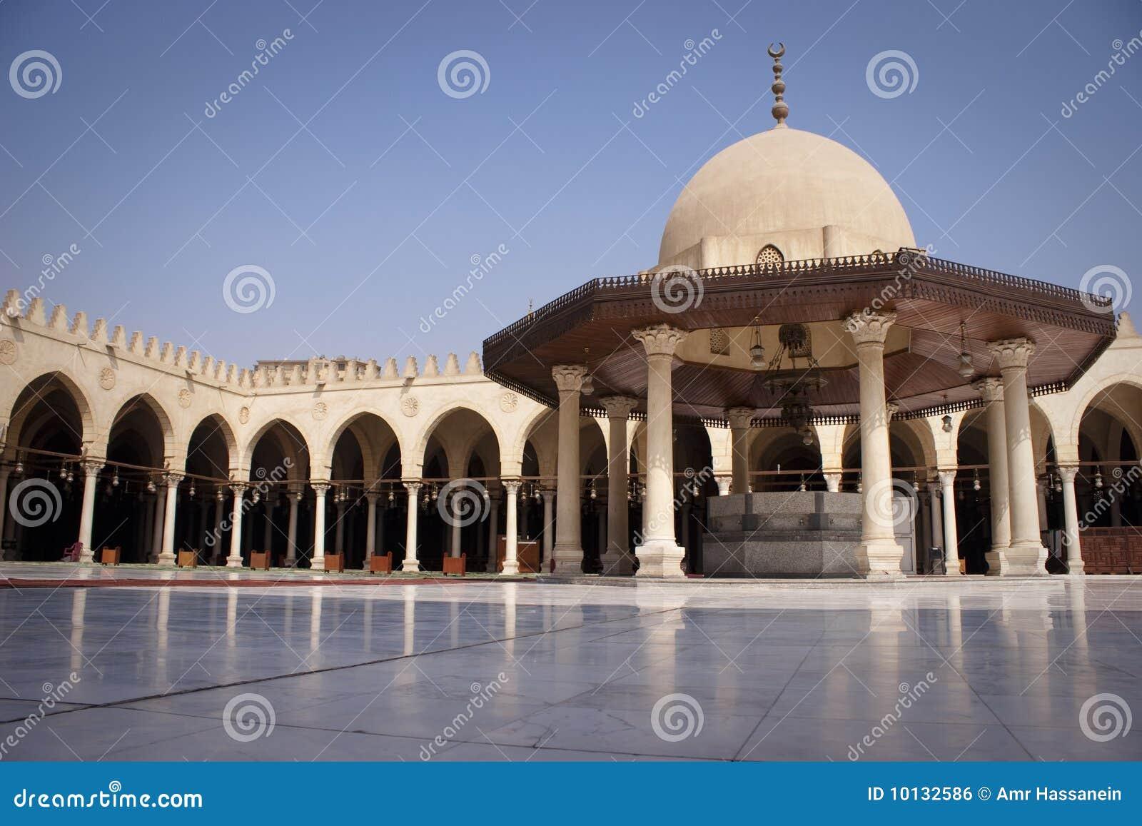 Mezquita de Amr Ibn Al-Aas