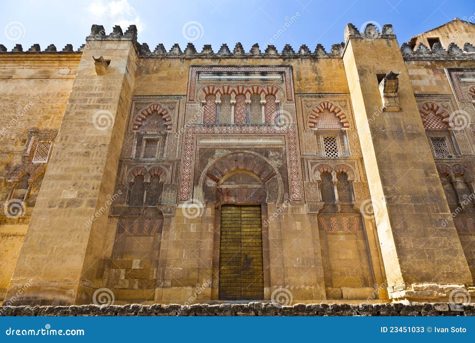 Mezquita de c rdoba exterior fotos de archivo imagen for Exterior mezquita de cordoba