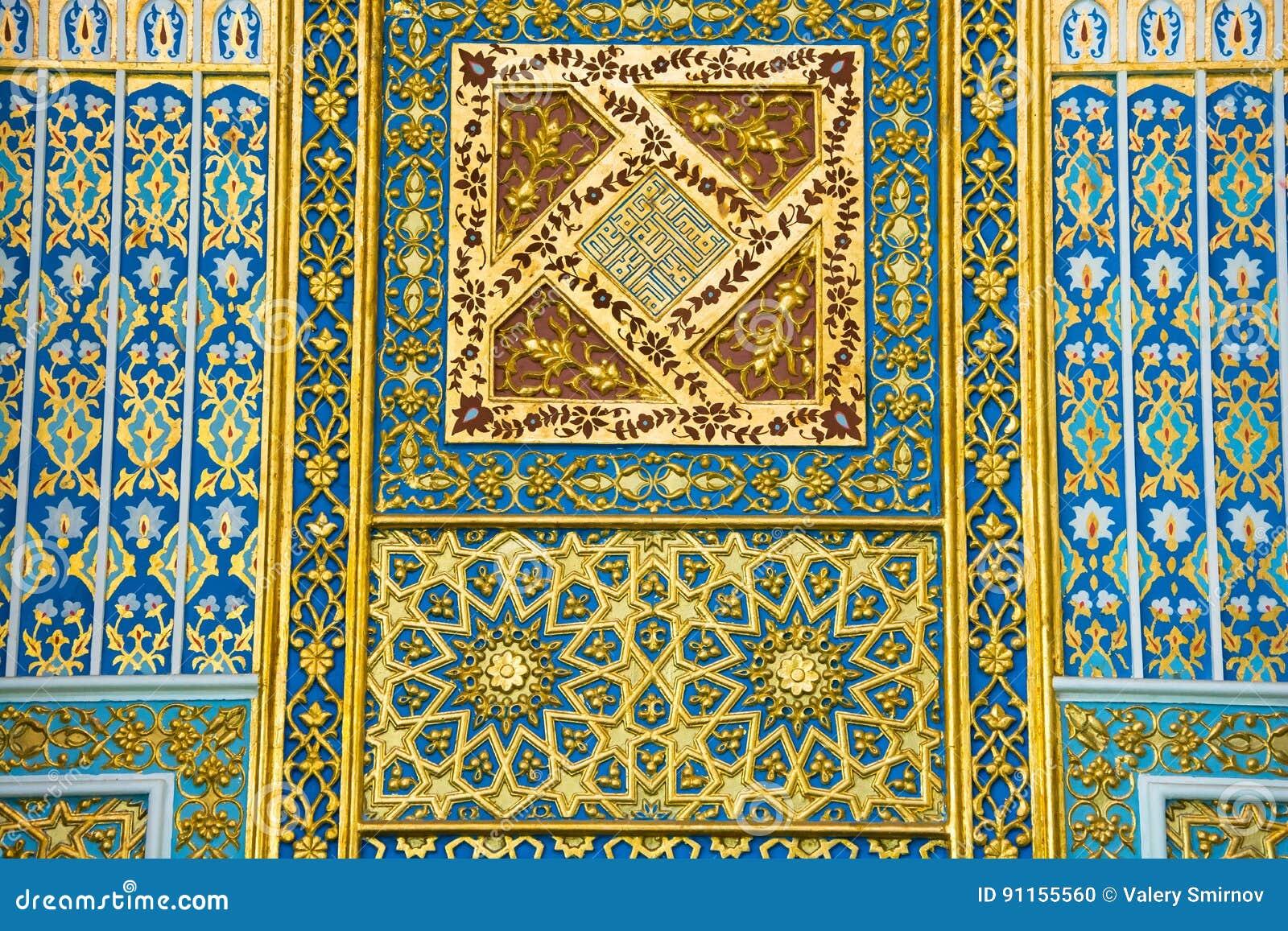 Mezquita de menor importancia de los modelos caligráficos en Tashkent, Uzbekistán