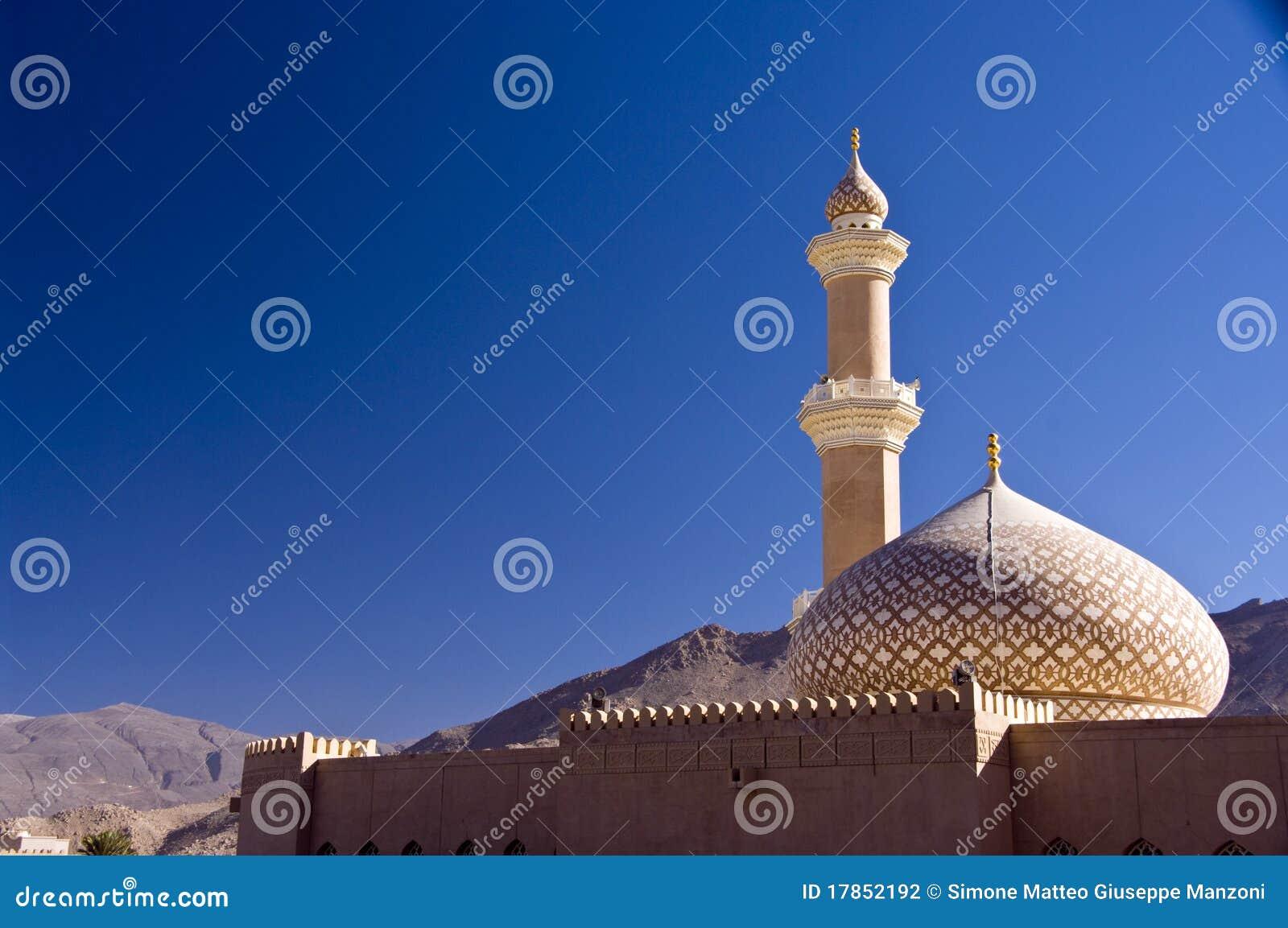 Mezquita, Nizwa
