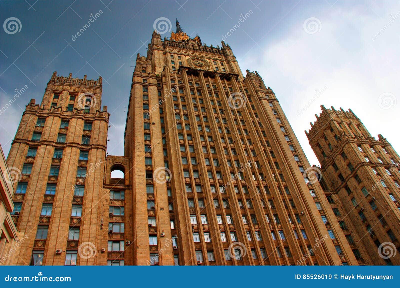 MFO, Moscou, Rússia