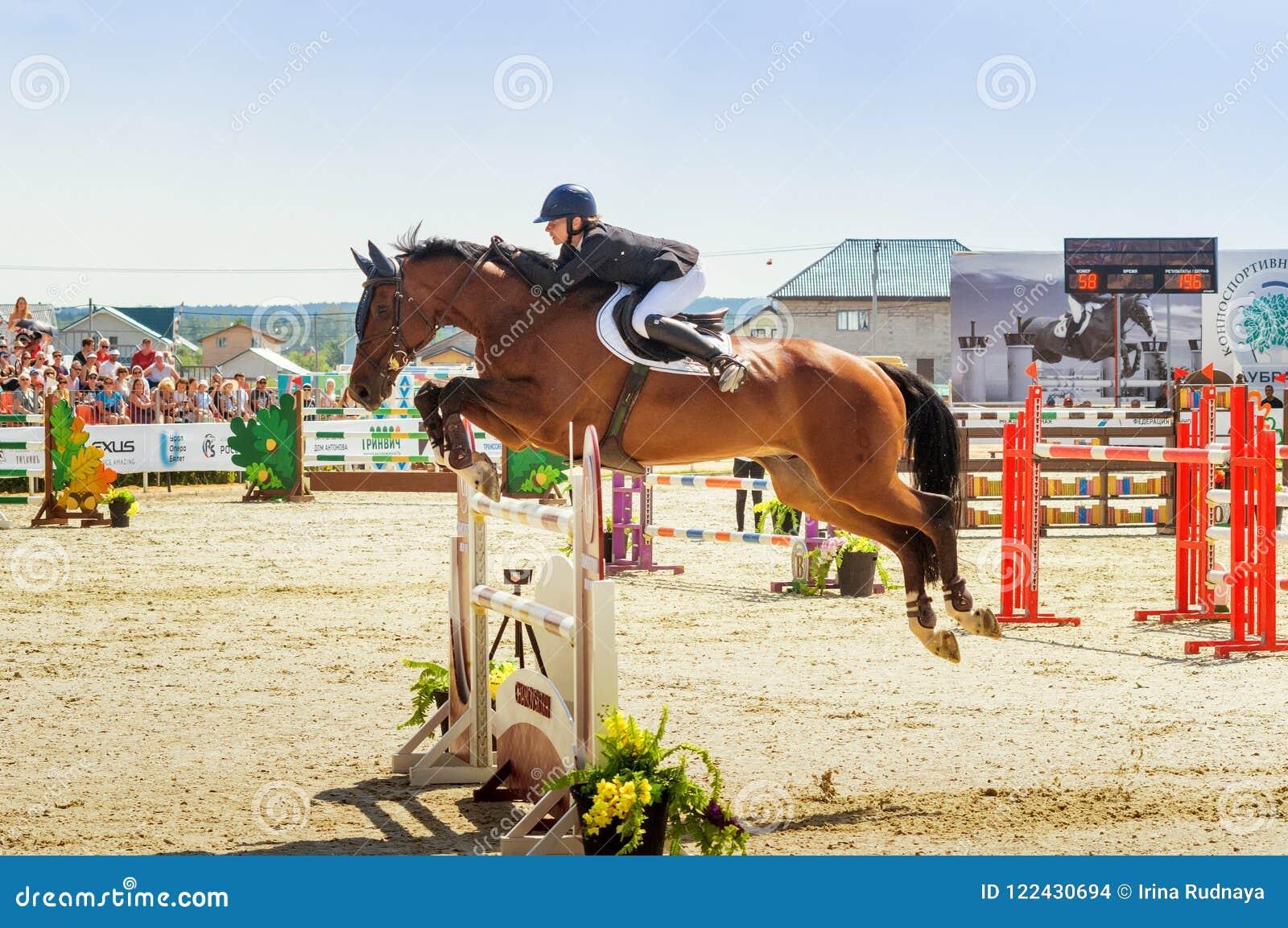 Międzynarodowe końskie skokowe rywalizacje, Rosja, Ekaterinburg, 28 07 2018