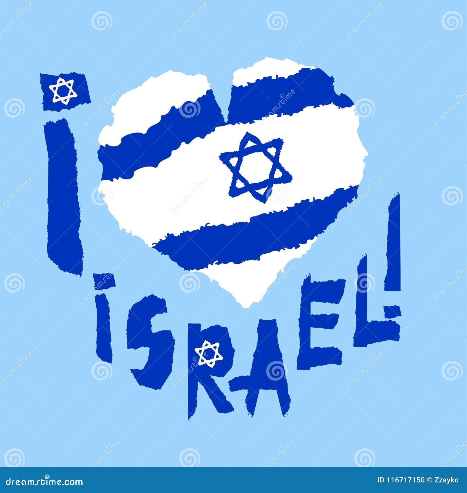 Miłość Izrael, Ameryka Rocznik flaga państowowa w sylwetce serce Drzejący papierowy grunge tekstury styl tła dzień eps10 ilustrac
