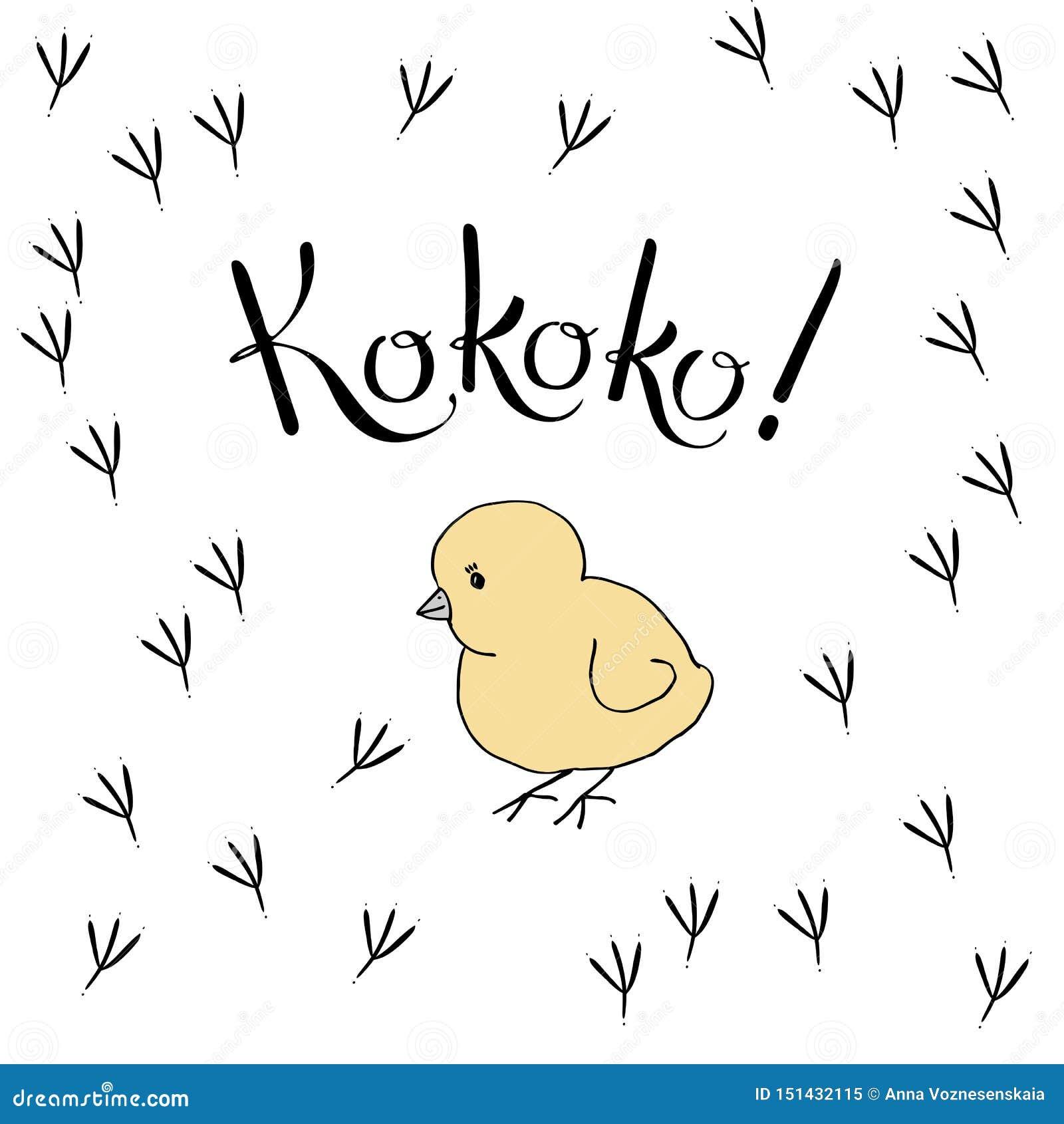 Miły żółty kurczak i literowanie w wektorze