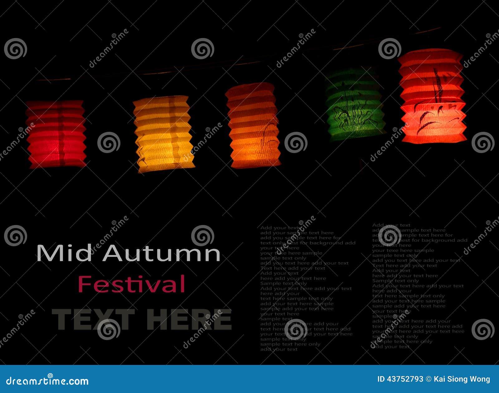 Mi lanterne chinoise de festival d automne