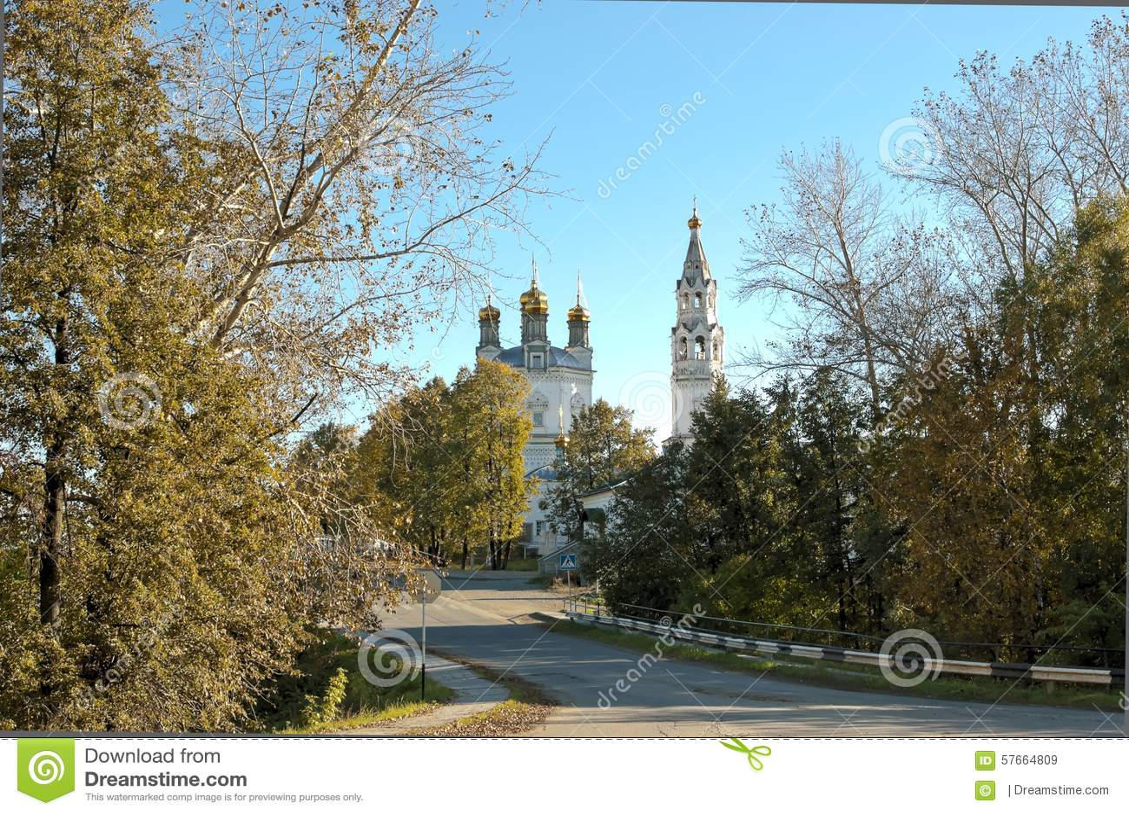 Miasta Verkhoturye Verkhoturye bielu kamień Kremlin i Świętej trójcy katedra w Verkhoturye Środkowi Urals