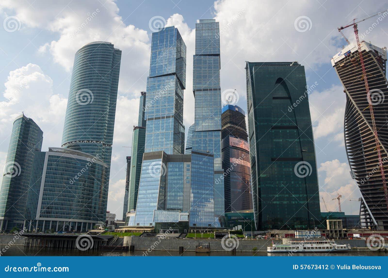 Miasto dzień Kreml Moscow zewnętrznego