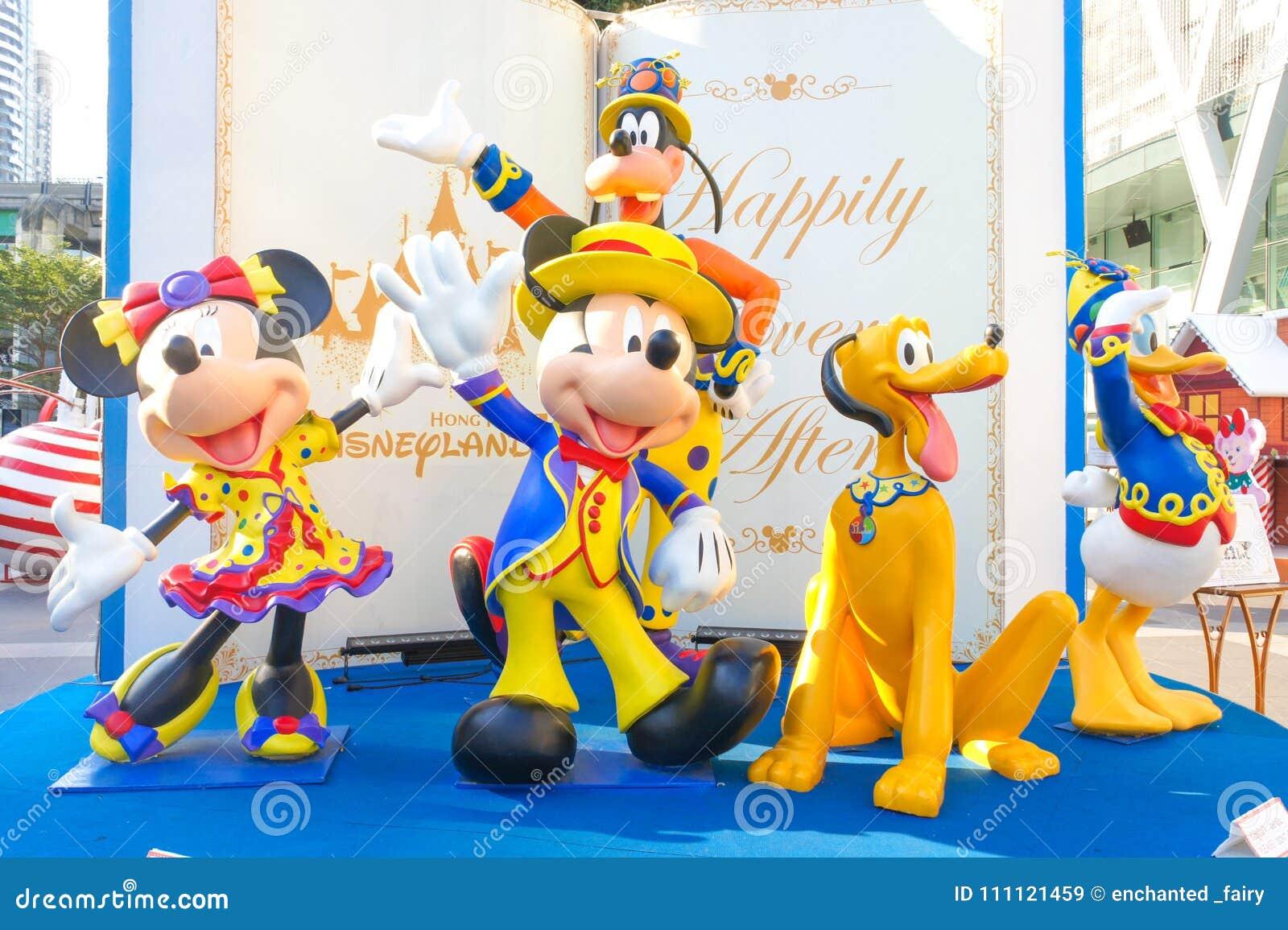 Mickey Mouse y sus amigos de Disney