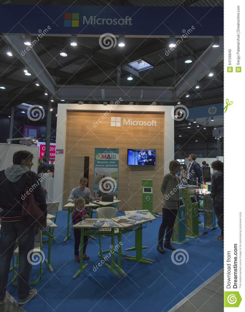 Microsoft company booth at cee 2015 the largest for Largest craft shows in the us