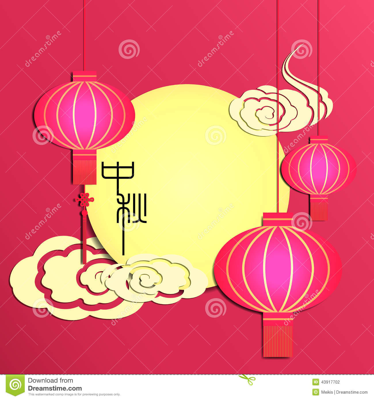 mid autumn festival lantern This means it typically falls around mid or the mid-autumn festival is also often referred to as the lantern festival or mooncake festival and considered.