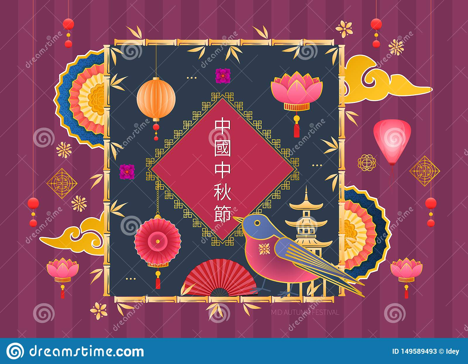 Mid autumn festival chinese with lanterns, lotus, flowers.