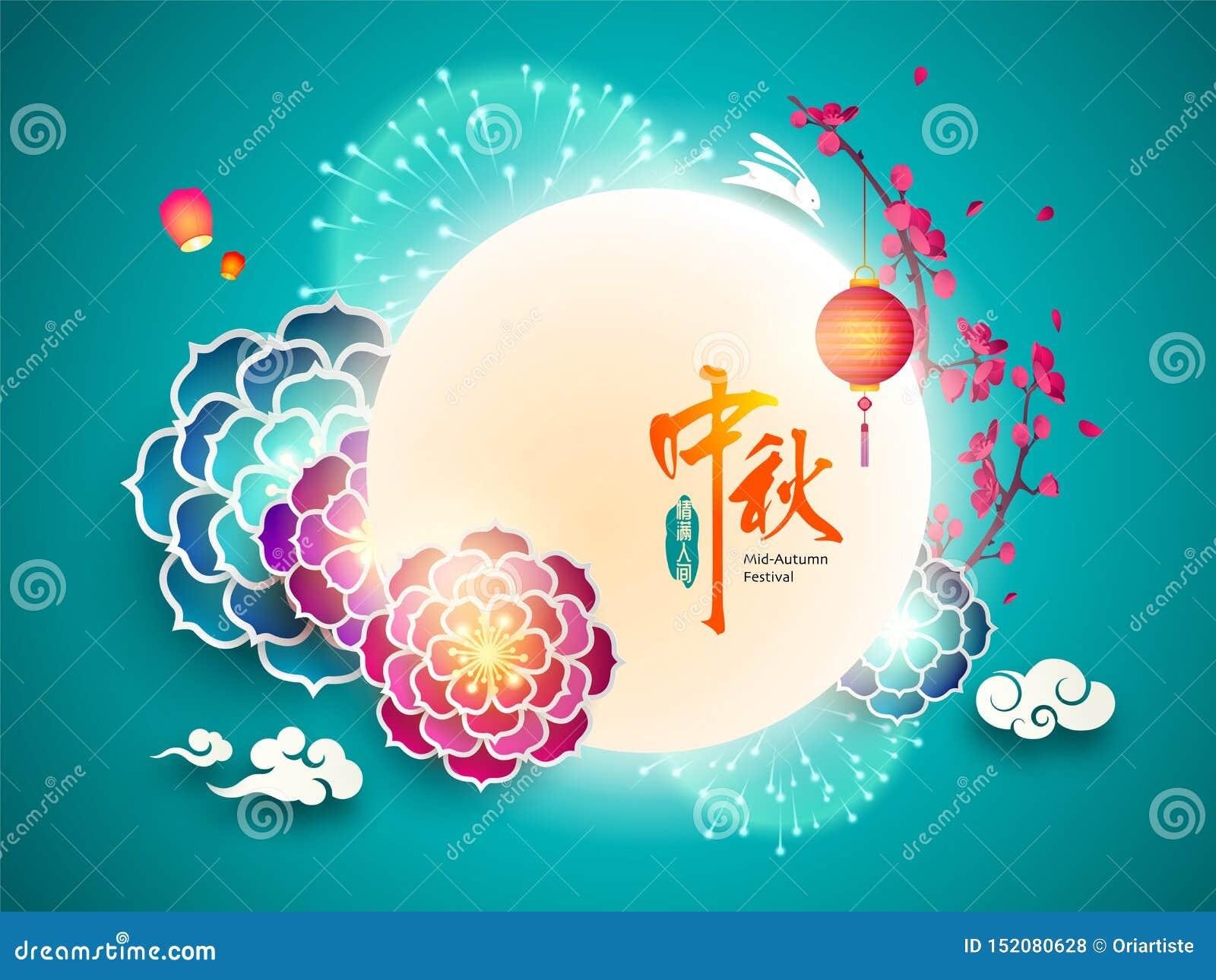 Mid Autumn Festival  Chinese Mooncake Festival Stock Vector