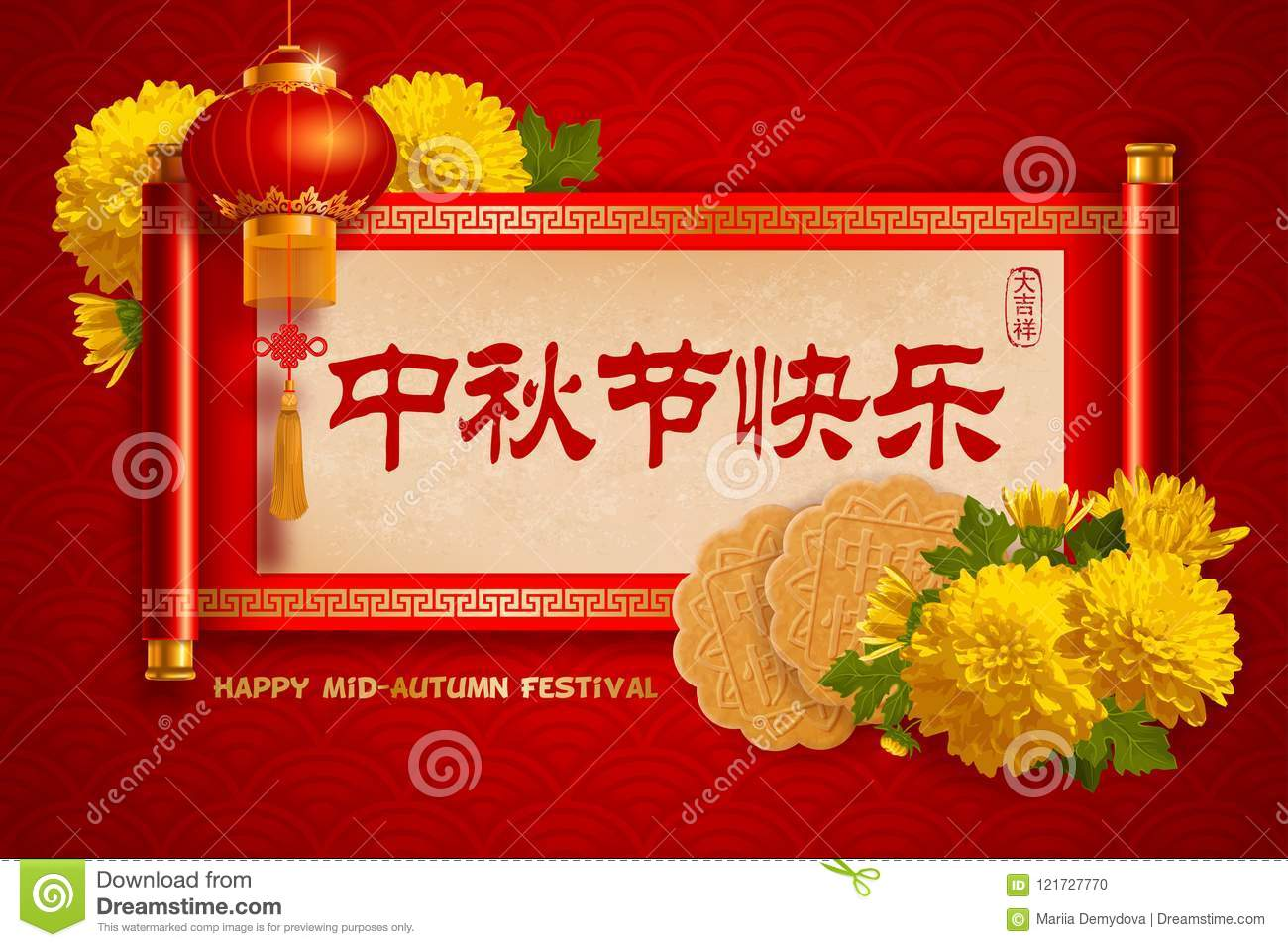 Mid Autumn Festival Greeting Card Stock Vector Illustration Of