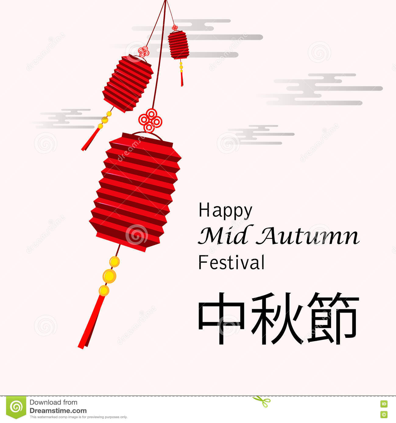 mid autumn festival greeting card littering translates as happy mid