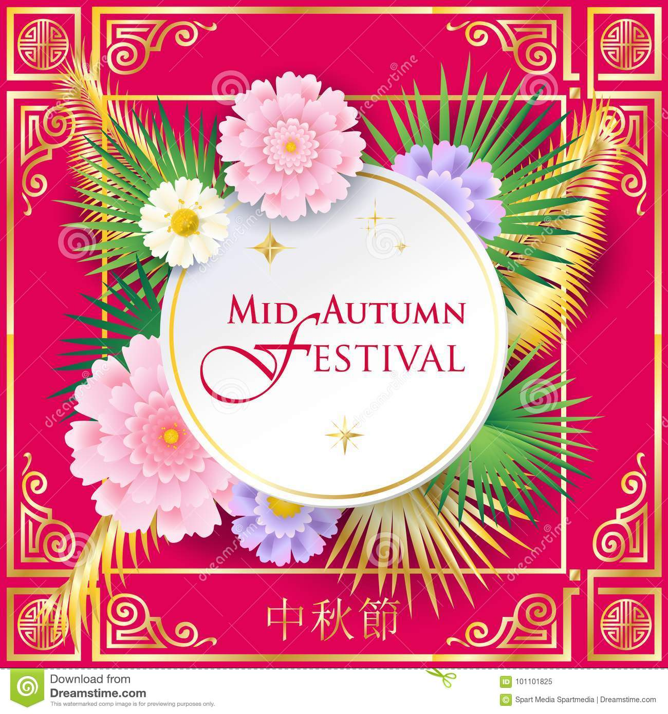 25+ Mid Autumn Festival 2020 Free Download Pictures