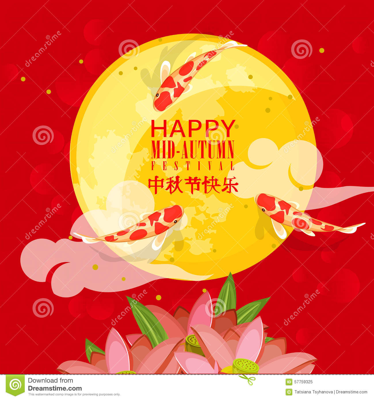Mid Autumn Lantern Festival Vector Background With Chinese Gold