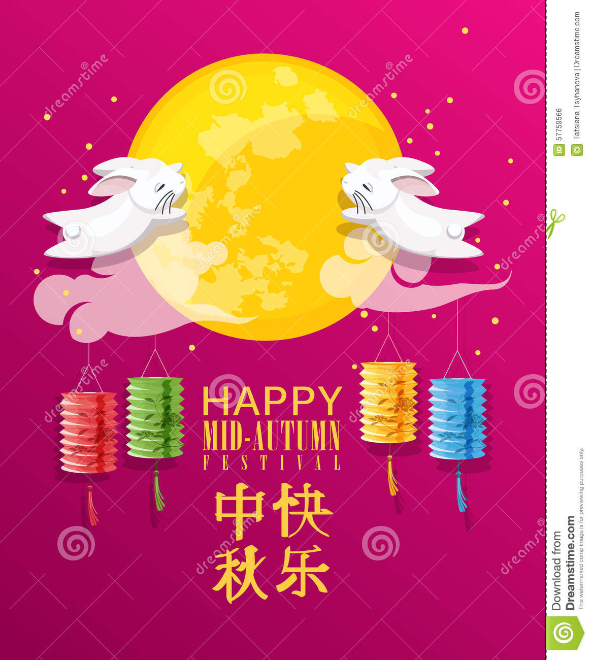 Mid Autumn Lantern Festival Vector Background With Chinese Moon