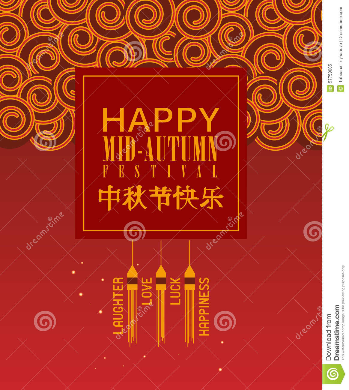 Mid Autumn Lantern Festival Vector Background With Chinese Pattern