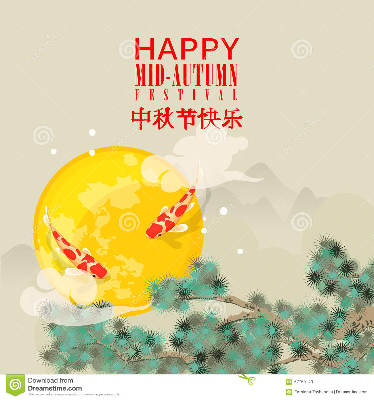 Mid Autumn Lantern Festival Vector Background With Gold