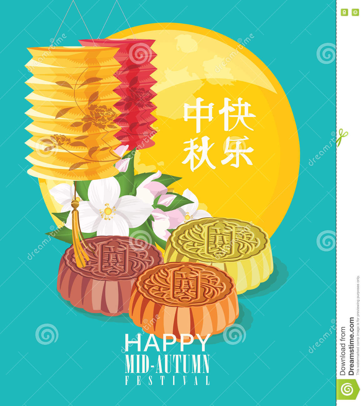 mid autumn festival The autumn moon festival video - celebrating asian/chinese adoption and culture find this pin and more on mid autumn festival by angie saw in this visit to the famous autumn moon festival in san francisco, we discover colorful lion.