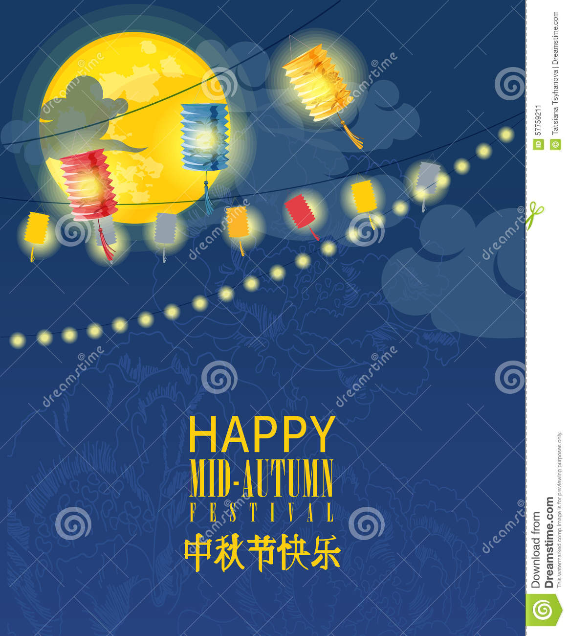Mid Autumn Lantern Festival Vector Background With Traditional
