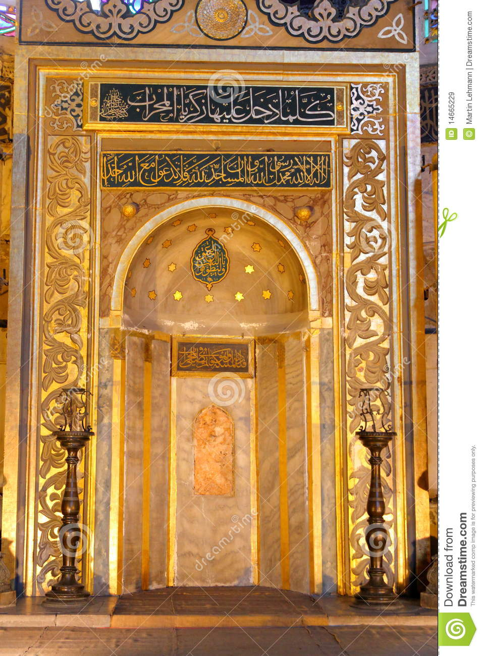 mihrab of hagia sofia royalty free stock images image boy praying clipart black and white Black Woman Praying Clip Art