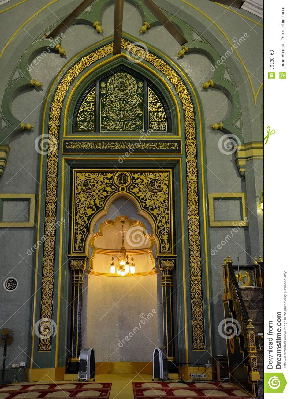 Mihrab prayer niche sultan mosque singapore stock photos for Islamic wall clock singapore