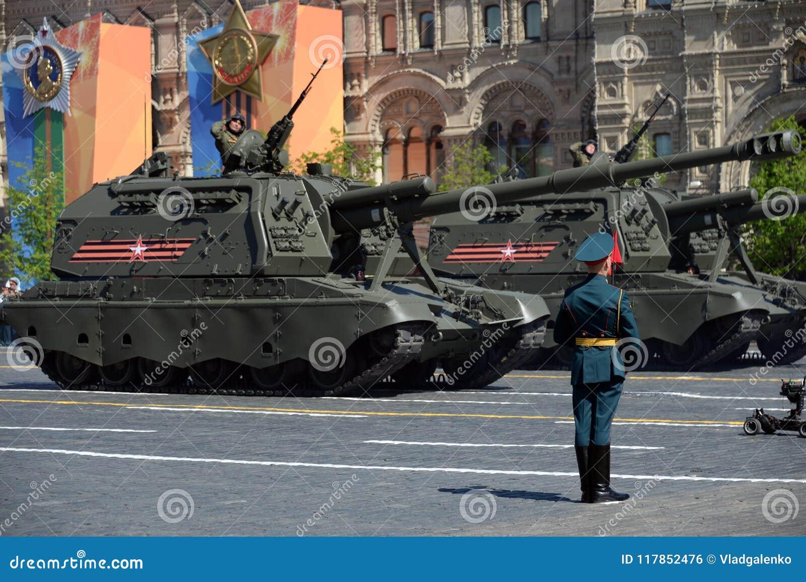 152 milímetros automotores pesados rusos del obús 2S19 del ` de ` de Msta-S