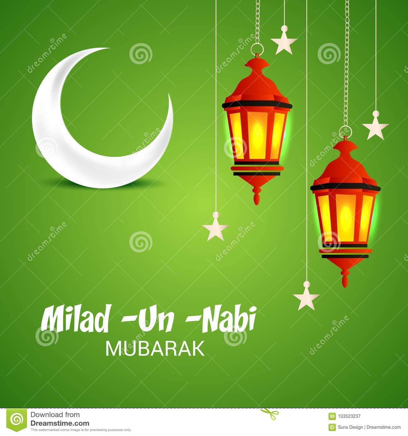 milad un nabi stock illustration illustration of muslim 103523237 https www dreamstime com milad un nabi vector illustration background beautiful text mosque image103523237
