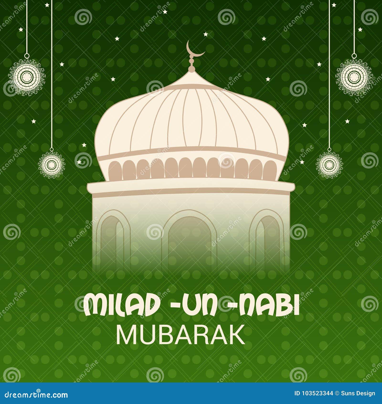 Milad-Un-Nabi  stock illustration  Illustration of