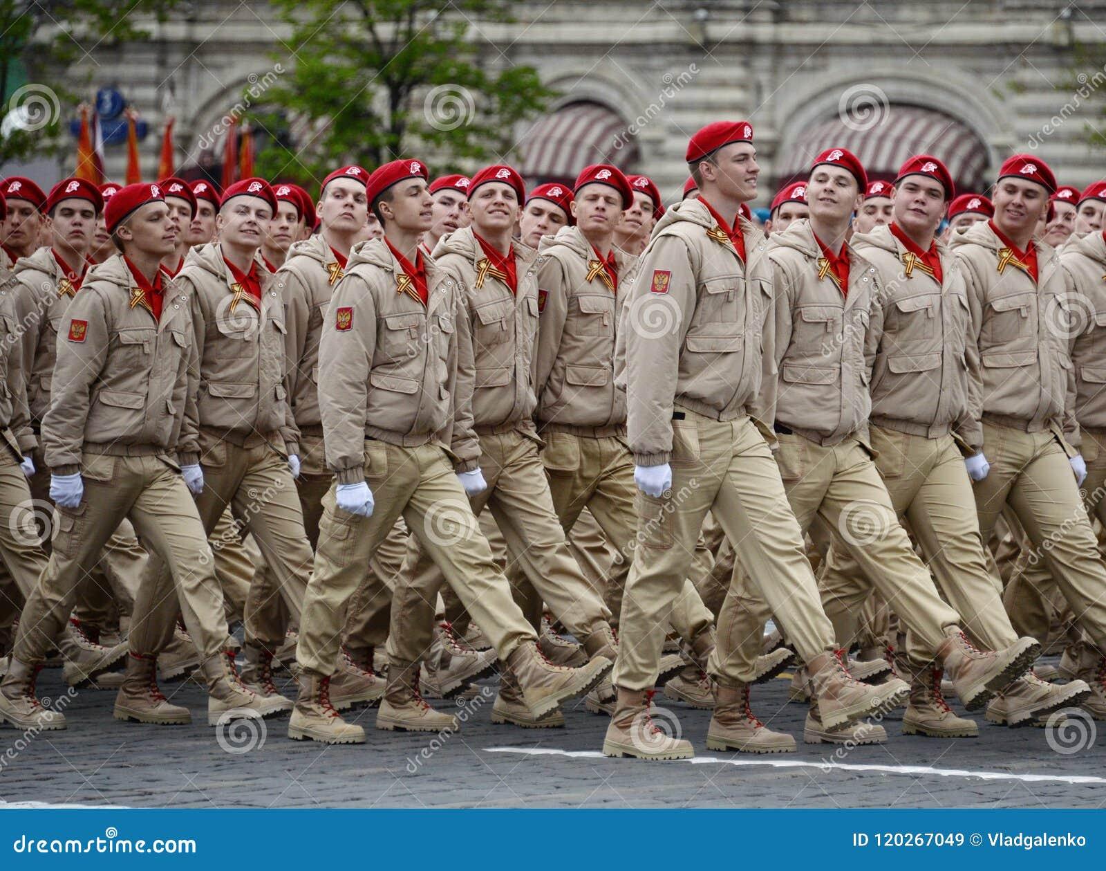 Militar-patriótico Totalmente Ruso De Yunarmiya Del ` Del Movimiento ... 888846ee7a2