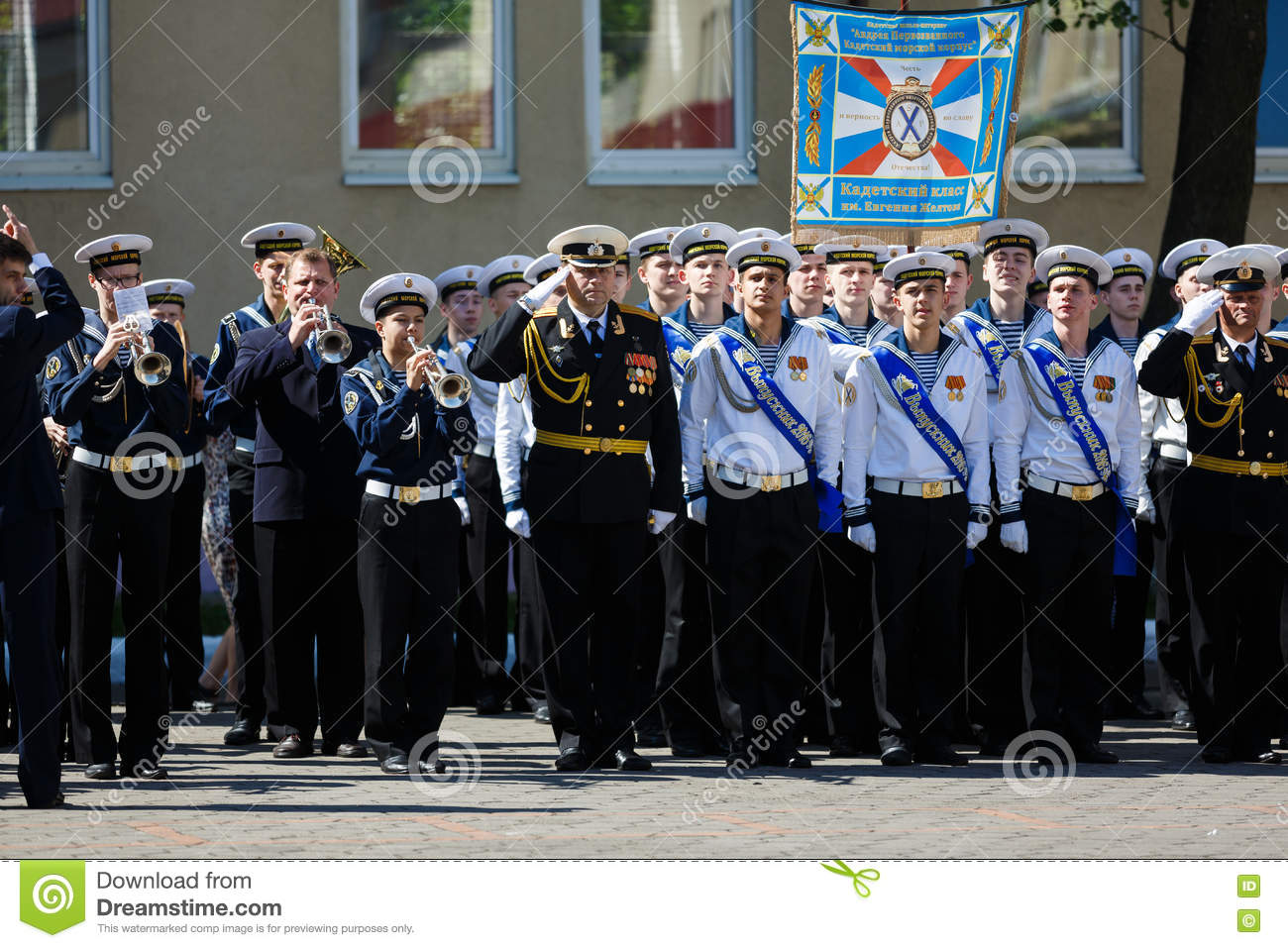 The Military Ceremony At The Sea Cadet Corps, Russia