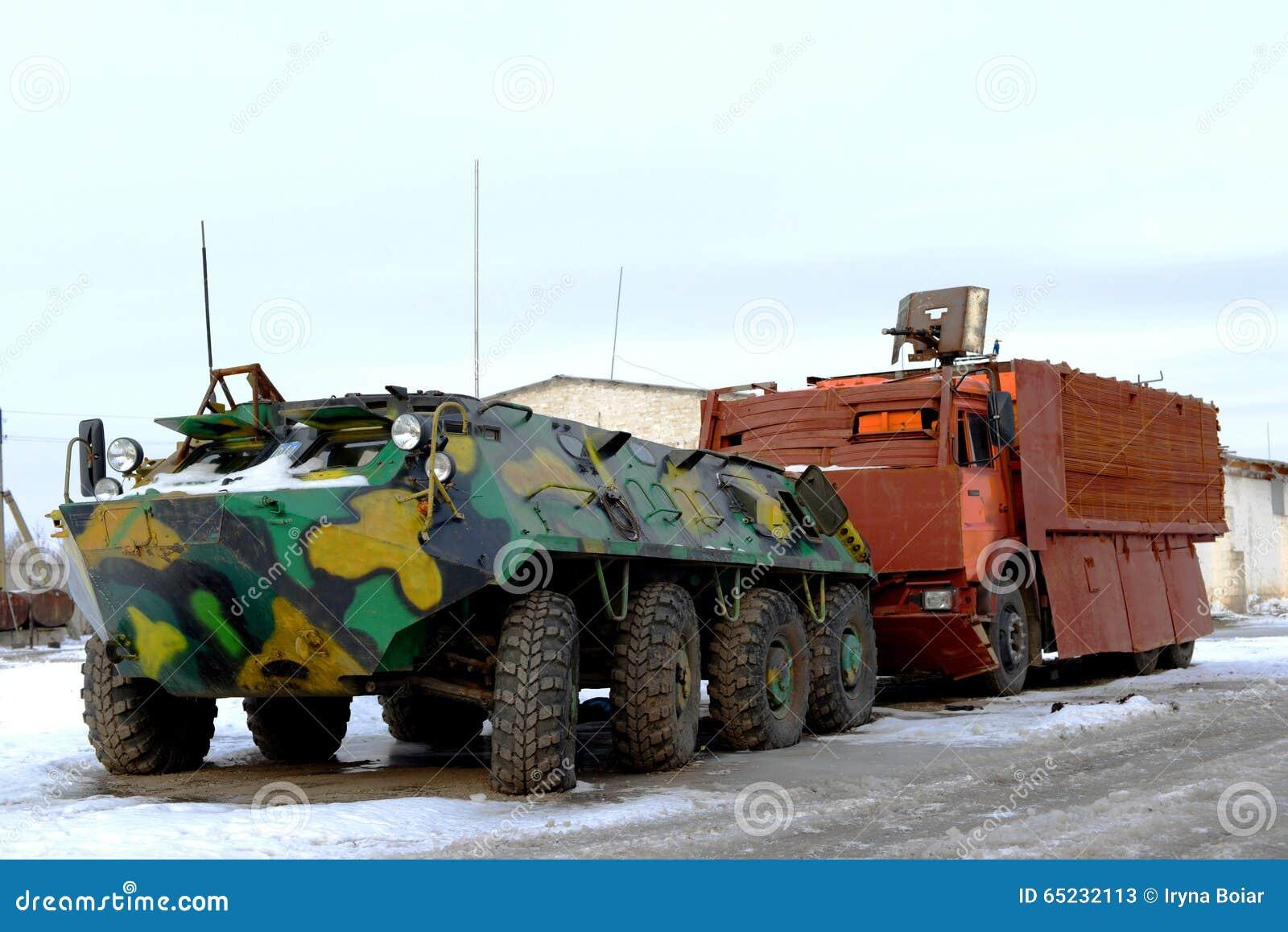 Military Equipm... Ukraine Military Equipment