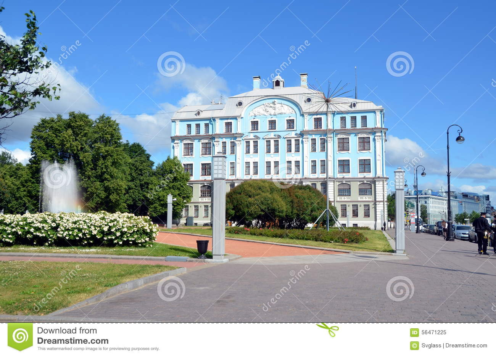 Nakhimov College in St. Petersburg 41