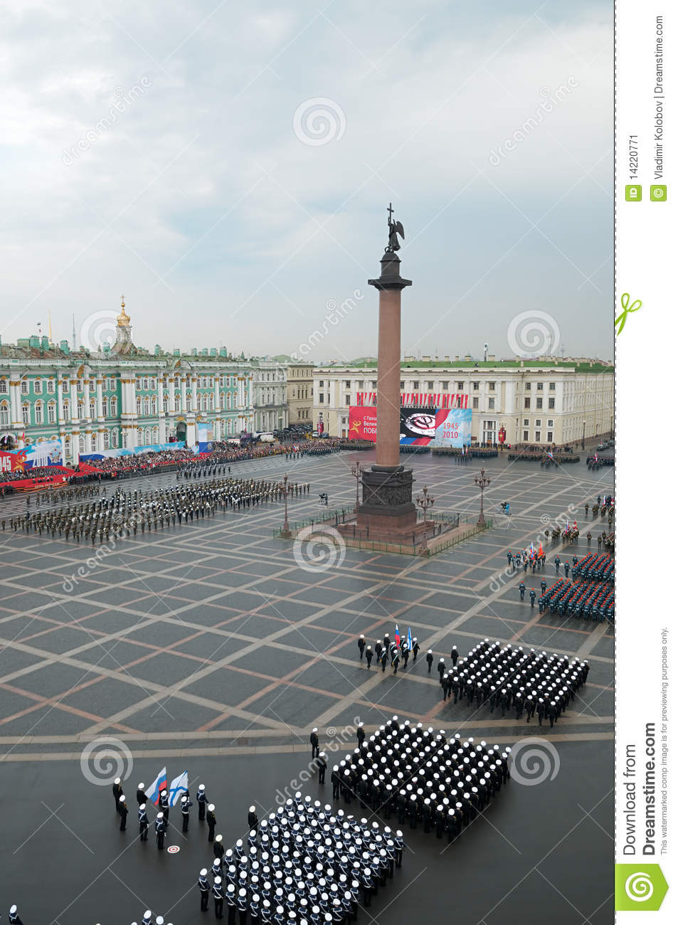 Download Military Victory parade. editorial photo. Image of guests - 14220771