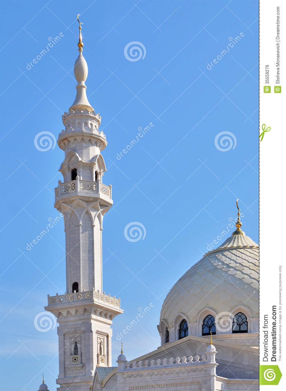 Minaret Of Mosque In Tatarstan Russia Stock Photo Image