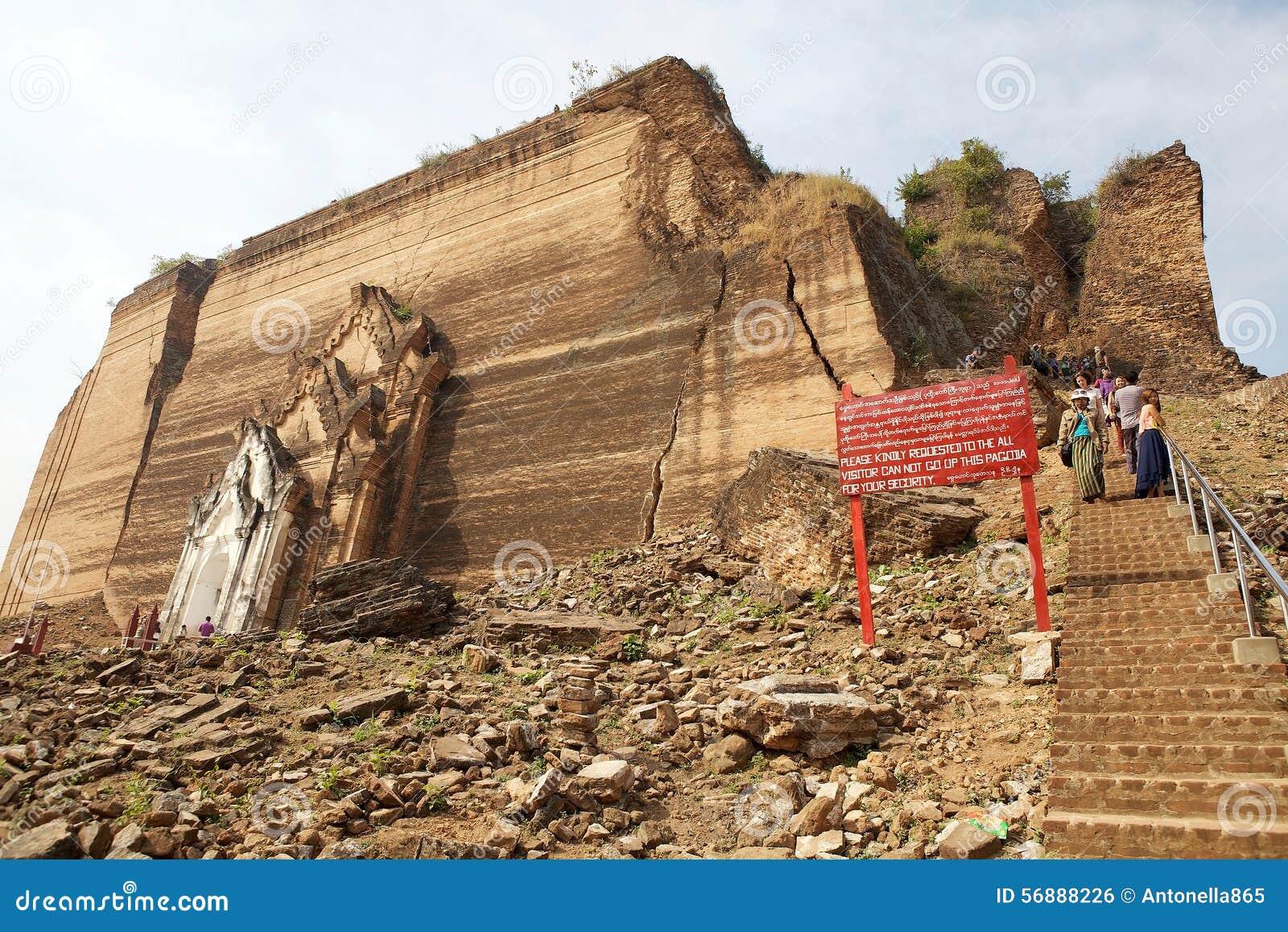 Mingun Pahtodawgy Myanmar