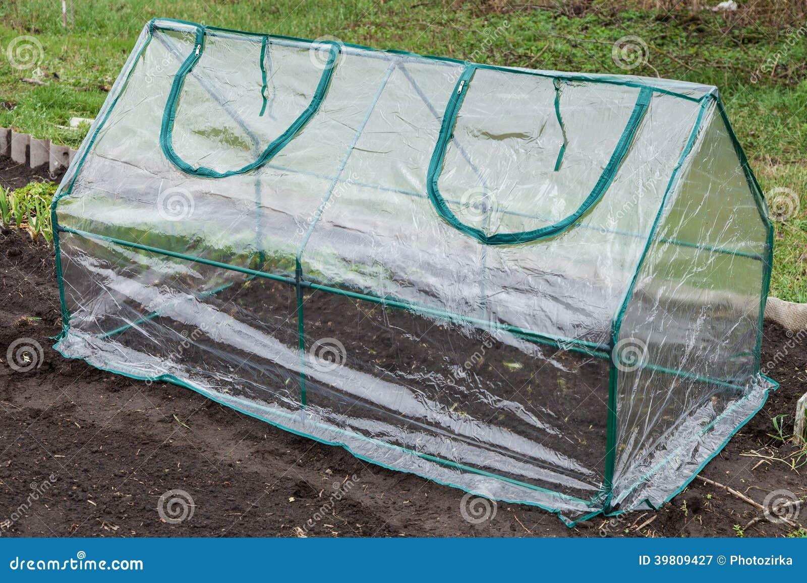Mini Greenhouse Stock Photo Image 39809427
