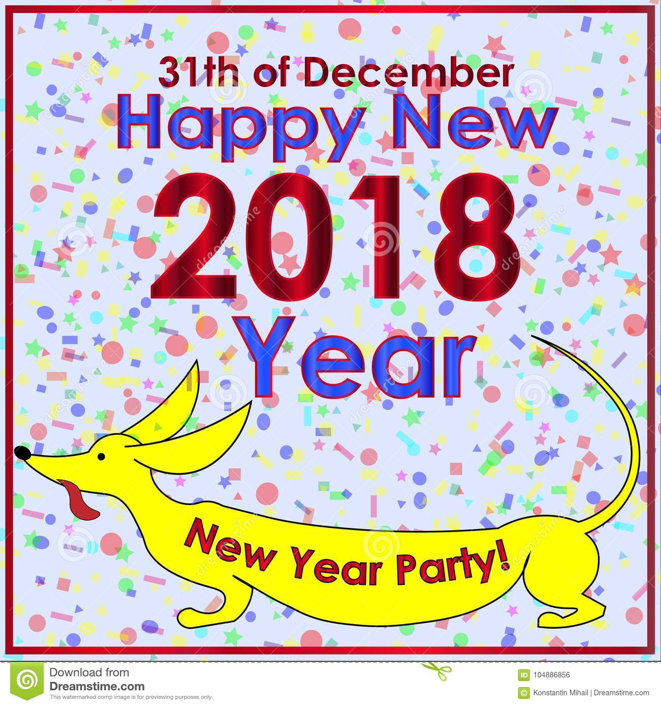 minimalist party invitation 2018 new year greeting card
