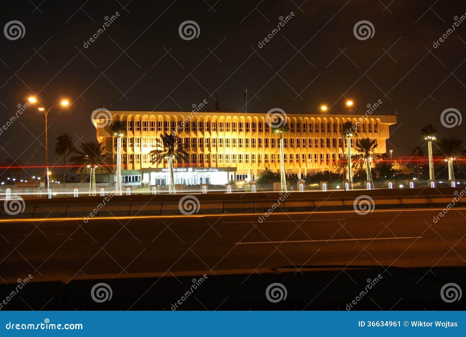 Ministerie van Binnenland van Qatar