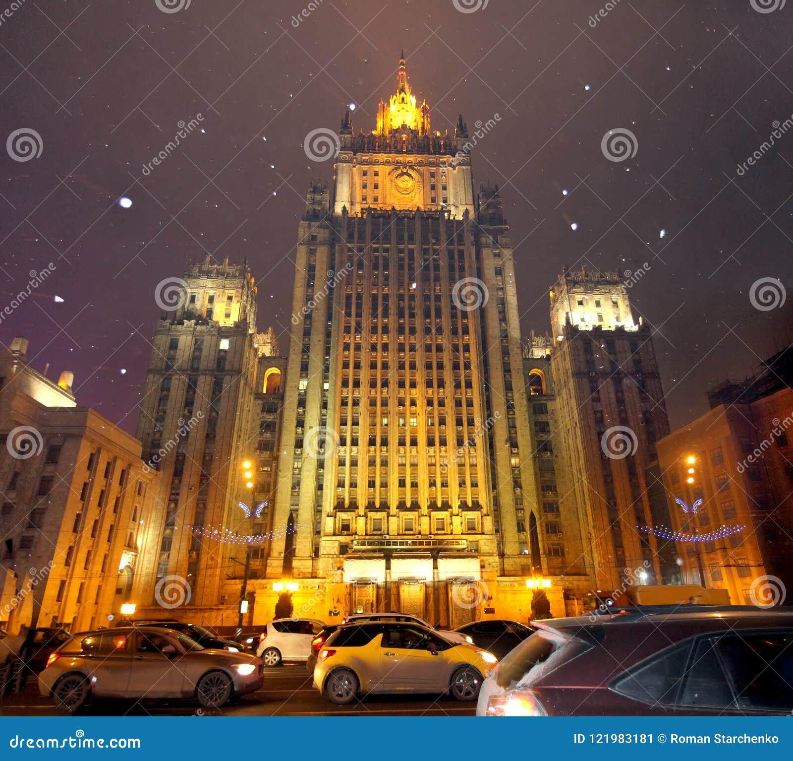 Ministerie van Buitenlandse zaken de Russische Federatie