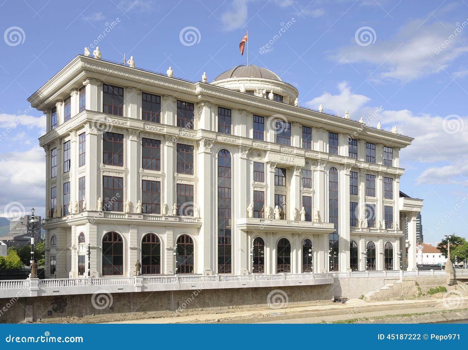 Ministerie van Buitenlandse zaken in Skopje