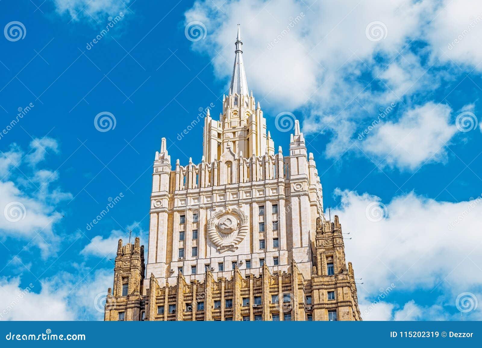 Ministero degli affari esteri di stile della Russia di archite stalinista