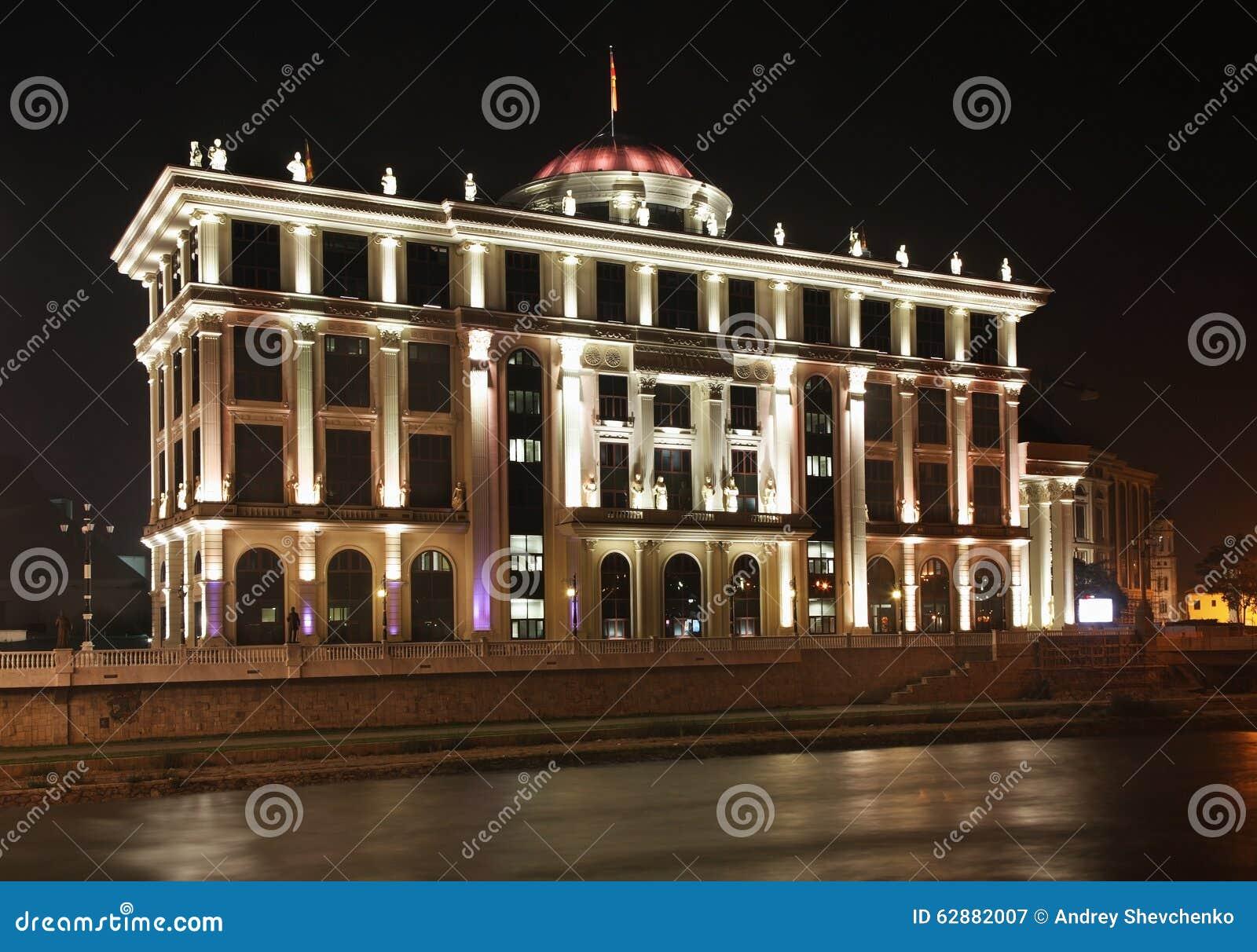Ministero degli affari esteri a Skopje macedonia