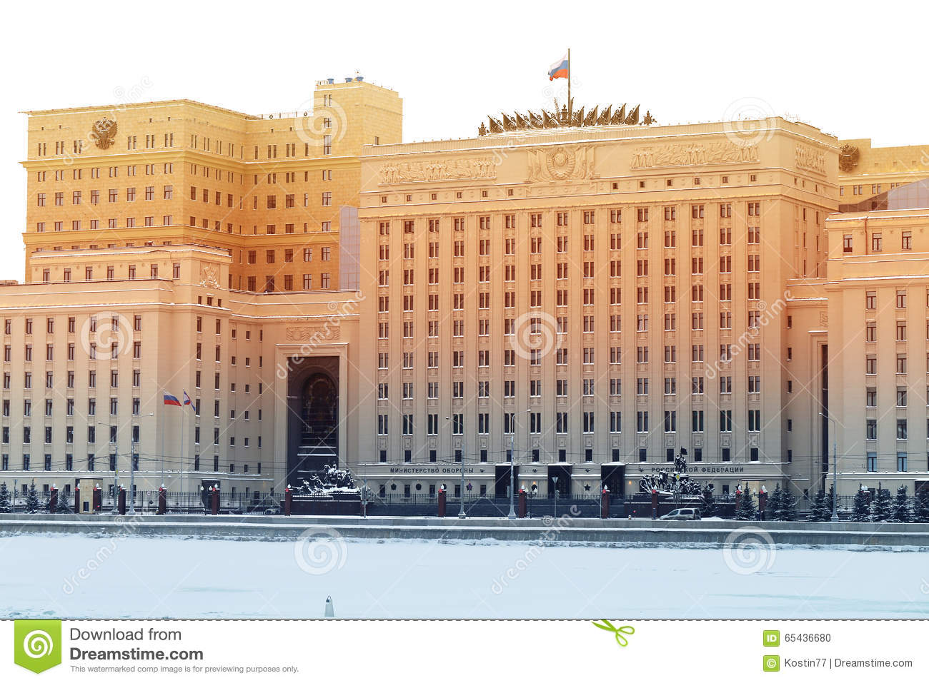The russian ministry of