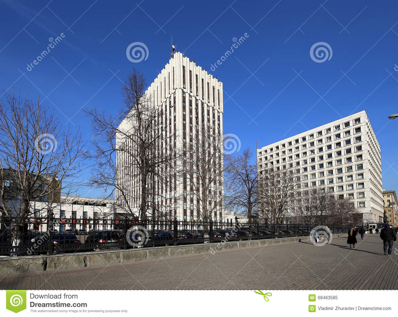 Ministry of Justice of Russian Federation (It is written in Russian). Zhitnaya St. 14, Moscow