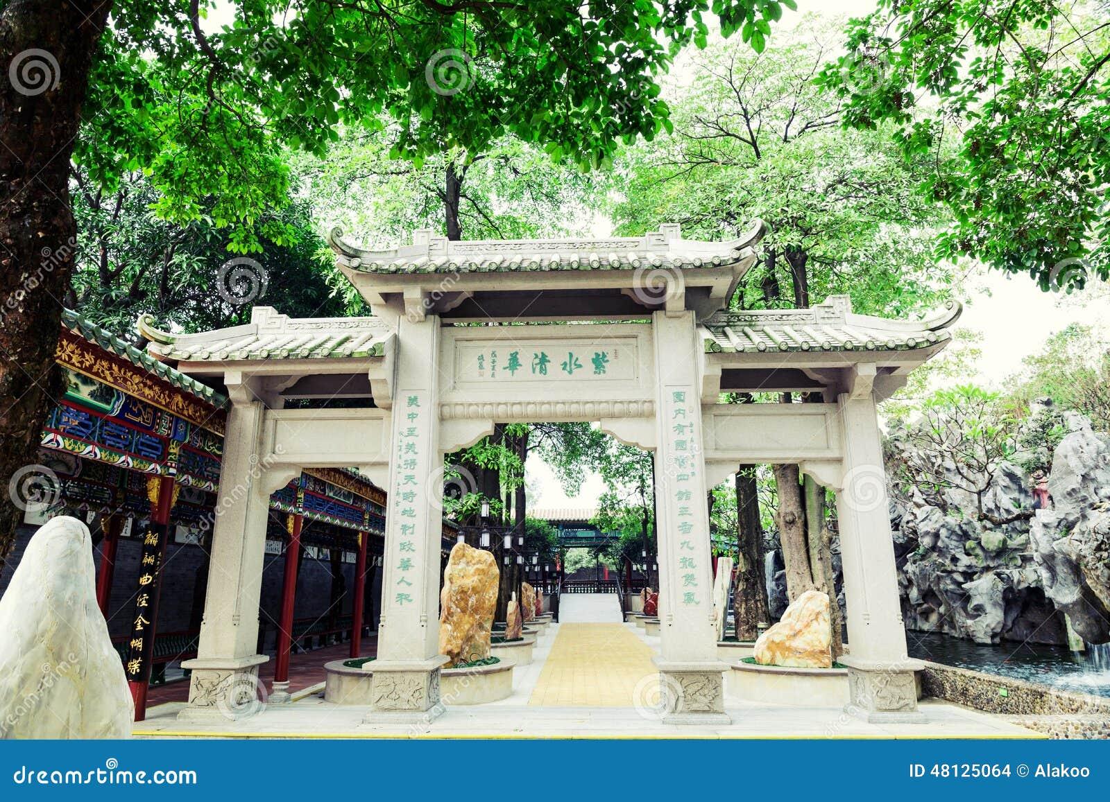 Minnes- valvgång för traditionell kines i den forntida kinesträdgården, östlig asiatisk klassisk arkitektur i Kina