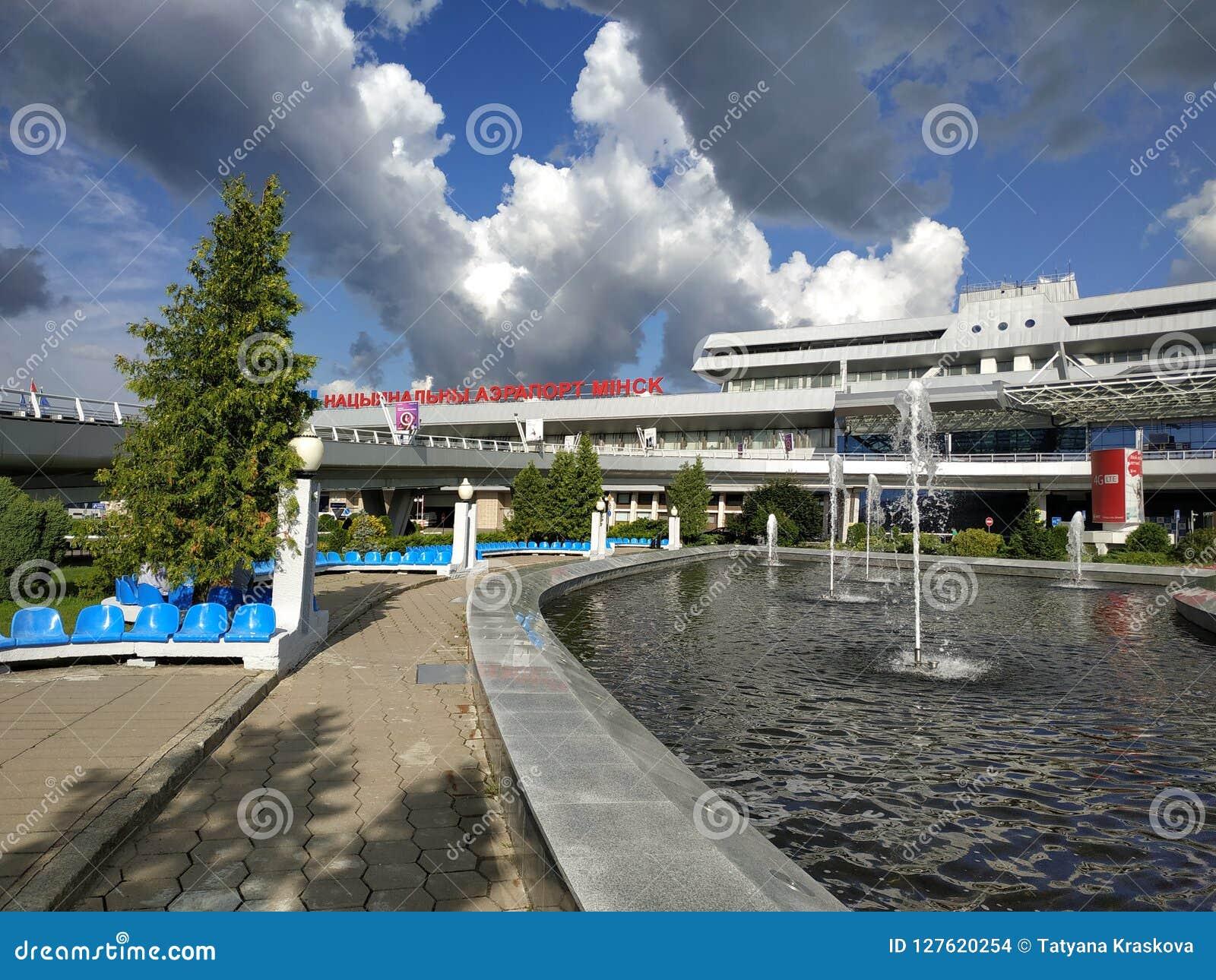 Minsk - National Airport