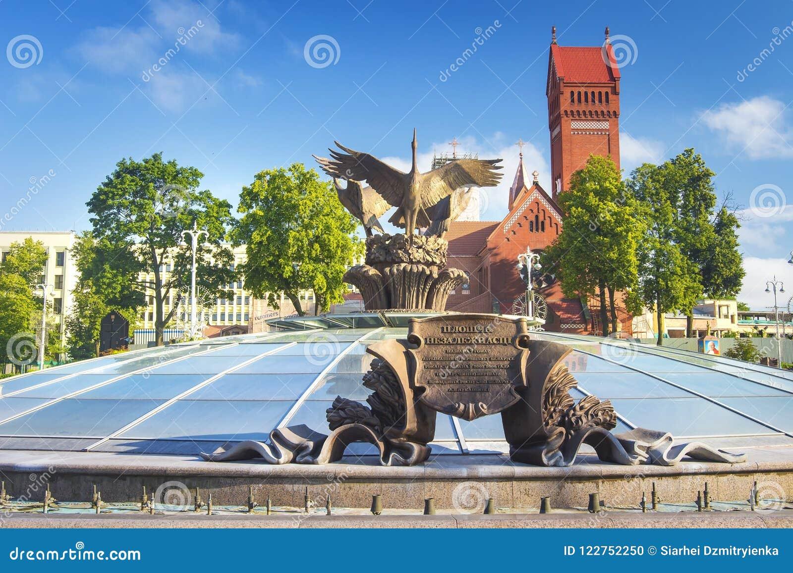 Minsk, Belarus Quadrato di indipendenza a Minsk Limite famoso