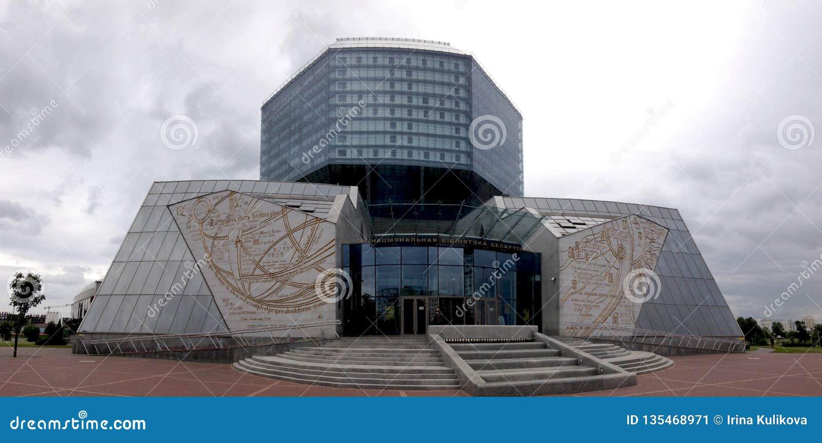 Minsk, Bielorrússia - 12 de junho de 2014: Construção moderna da biblioteca nacional de Bielorrússia, Minsk Front View